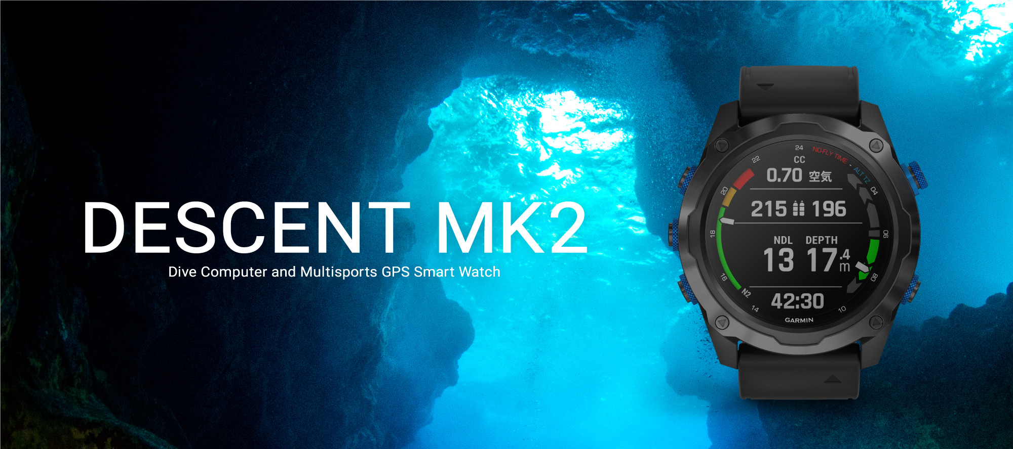 Descent Mk2 - EVOLUTION OF DIVING SAFETY