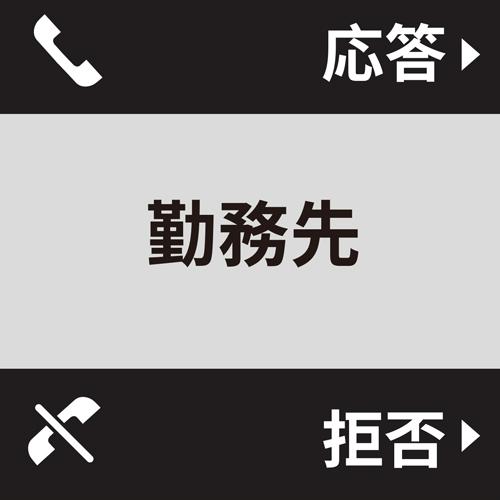 http://www.garmin.co.jp/m/jp/g/products/fr35j-UI01_JP.jpg