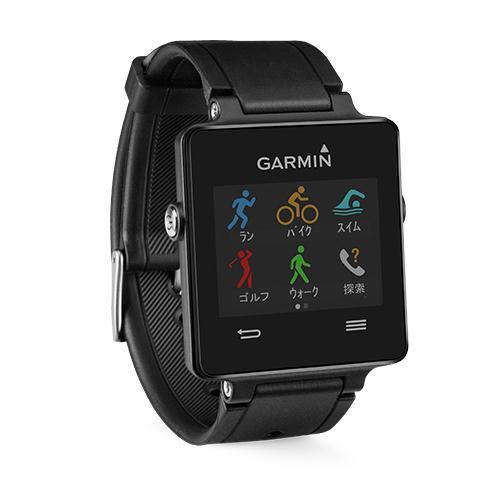 GARMIN Express 6.7.0.0 - ダウンロード
