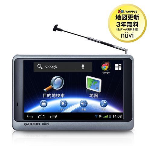c34f21262f カーナビ | 販売終了 | 製品 | Garmin | Japan | Home